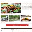 奥飛騨山之村牧場への岐阜の食いしん坊担当さんの投稿写真