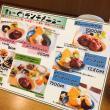 まぁーぐぅへの岐阜の食いしん坊担当さんの投稿写真