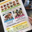 中国料理 LOTUS DININGへの岐阜の食いしん坊担当さんの投稿写真