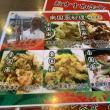 中華料理 シンシンへのポニョさんの投稿写真