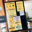 かき氷専門店 三太郎への岐阜の食いしん坊担当さんの投稿写真