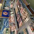 ポニョさんによる鮮魚 丸忠 ピアゴ笠松店のクチコミ写真2