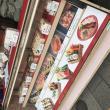 岐阜の食いしん坊担当さんによる北海道かに将軍の写真