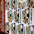 台湾料理 豊源 岐阜店へのポニョさんの投稿写真