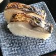冷したぬき天国への岐阜の食いしん坊担当さんの投稿写真