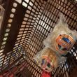KALDI COFFEE FARM 関マーゴ店へのポニョさんの投稿写真