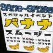daidaiへの岐阜の食いしん坊担当さんの投稿写真