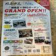 岐阜の食いしん坊担当さんの信長水産 海鮮BBQ・鮮魚直売所の写真4