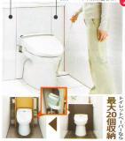≪人気≫掃除がしやすい造付け収納付きトイレ|トイレタンクを隠すと、トイレ掃除が楽になりました。