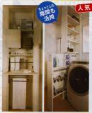 ≪人気≫パウダールーム収納|「洗面室に収納があると便利」から生まれたアイデア収納。