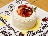 Kitchen GRATO記念日・ハレの日に_写真