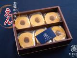 米・糀 洋菓子 MINOV_岐阜のお中元・夏ギフト特集用写真1