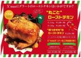 Kitchen GRATO_お知らせ