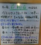 柳ヶ瀬マッサージ岐阜駅前店のお知らせ写真