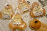 こむぎ・家_いま岐阜で食べたい 秋スイーツ用写真1