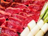 日本料理 桜梅桃李_野性味あふれる自然のごちそう 岐阜ジビエ用写真1