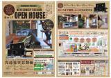 イシンホーム住宅研究会岐阜南 Aishinのお知らせ写真