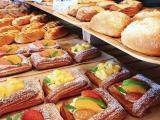 パンの家 Nagaya