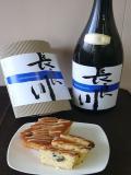パティスリー KAGUNOMI_たくさんの感謝を込めて 贈物特集用写真1