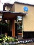 寿司 たなかニューオープン_写真