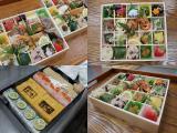 旬彩料理 日野坂 さか井_お花は満開 お腹は満腹! 春のお弁当・テイクアウト特集用写真1