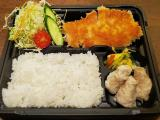 Kitchen GRATO_お花は満開 お腹は満腹! 春のお弁当・テイクアウト特集用写真1