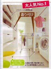 ≪No.1≫ウォークスルー洗面乾燥クローゼット|「洗う・干す・しまう・着る」が一ヶ所でできるアイデア空間