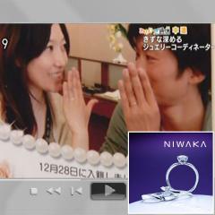1級ジュエリーコーディネーターの結婚・婚約指輪店.ビジュトリーヨシダ|幸せ導く結婚準備