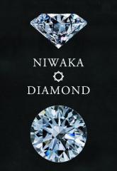 NIWAKA DIAMOND|《ダイアモンド詳細 外部サイトへ》