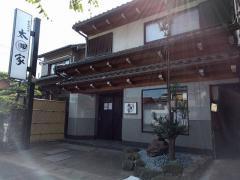 とんかつの太田家|ニューオープン