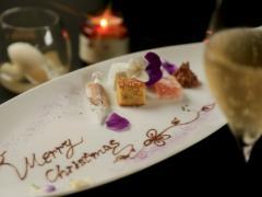 Du bon temps|ラグジュアリーなクリスマスディナー