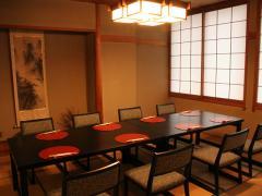 和風料理 後藤家_岐阜のおもてなし空間 接待・会食特集_写真