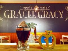 Applepie cafe GRACEE GRACY_写真