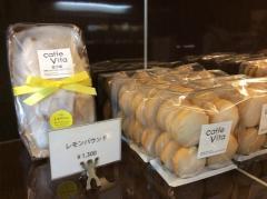caffe vita_岐阜のお中元・夏ギフト特集_写真