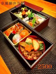日本料理 だいえい_コロナに負けるな! 踏ん張ろう、岐阜。_写真