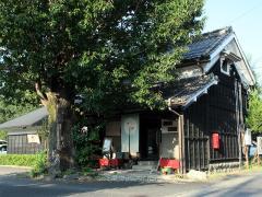 green-tea sweets&cafe あべまき茶屋