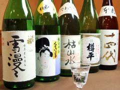 銘酒「十四代」を開業当初より取り扱っている極では、岐阜ではココでしか出会えない銘柄も多数揃う。