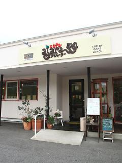 cafe ajaraの写真