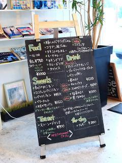car's cafe Baa Bee Boo_写真