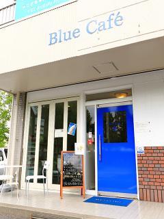 Blue Cafeの写真