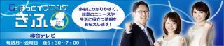NHKテレビのニュースで放映されます。