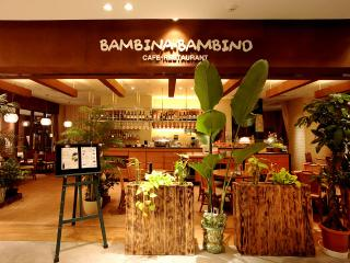 イタリアンレストラン バンビーナ バンビーノの写真1