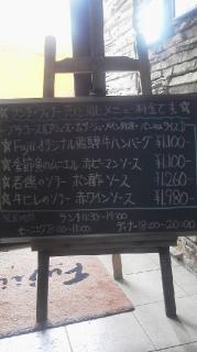 '15/07/22のお知らせ