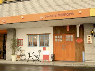 Sweets homareの写真
