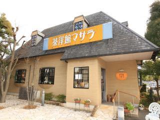 茶洋館マサラ