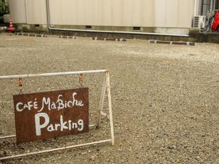 CAFE ma biche_駐車場がいっぱいで入れない…時は!