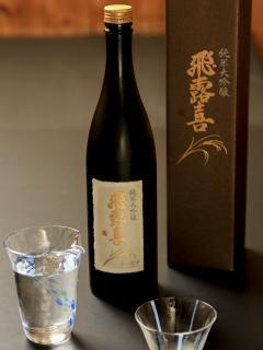 和彩 魚々樂_魚料理に合う日本酒も多数