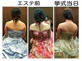 フェイシャル&顔ヨガ_写真