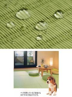 【ペット対応・畳】撥水効果で染み込まない畳|「ワンちゃん、猫ちゃんが畳を掘ってしまう」「おしっこの匂...