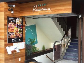 洋風居酒屋 Pannonicaの写真